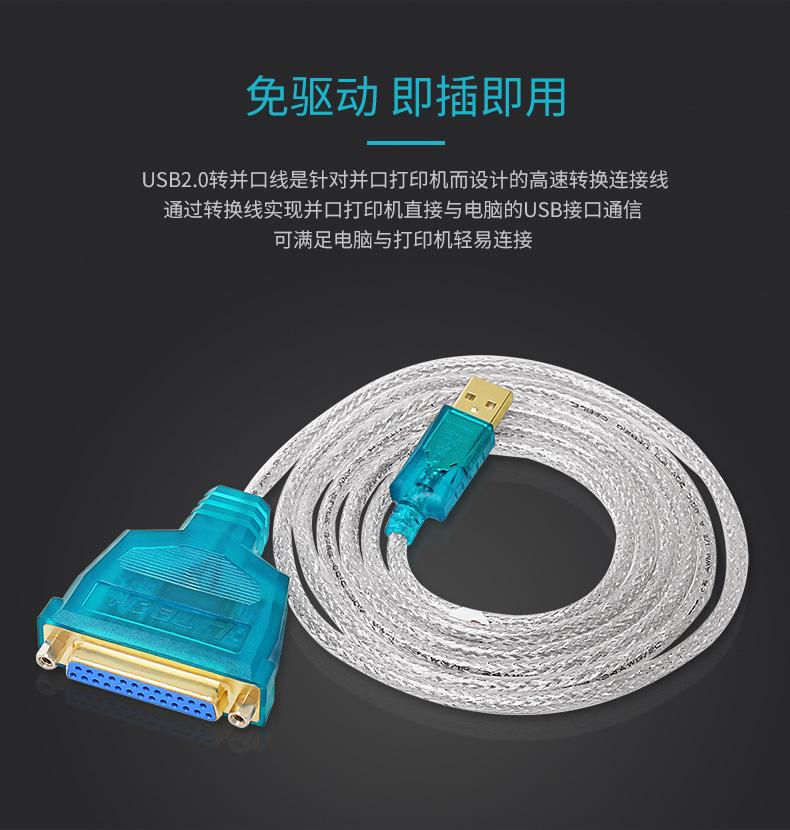 高清延长器 HDMI网线延长器 网咖KVM延长器 KVM切换器