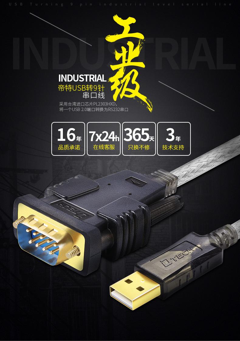 高清延长器|HDMI网线延长器|网咖KVM延长器|KVM切换器