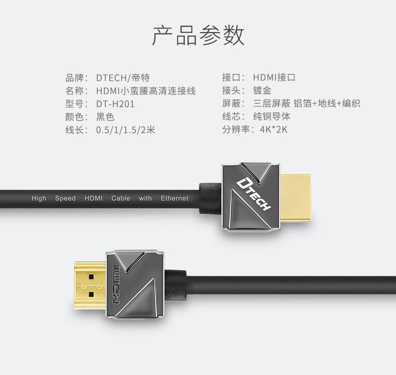 hdmi延长器|kvm延长器|光纤延长器|VGA延长器