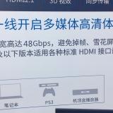 帝特8K高清HDMI2.1光纤线新品上市