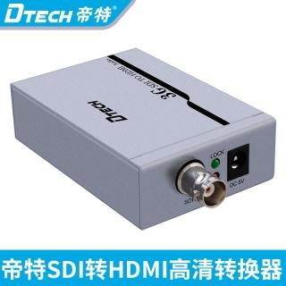 DTECH帝特DT-6514A sdi转hdmi转换器互转摄像机监视器3G SDI TO HDMI