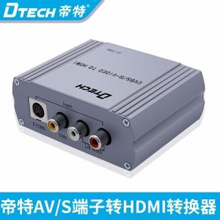 DTECH帝特DT-7005  av转hdmi转换器老电视机AV/S端子转hdmi高清视频转换