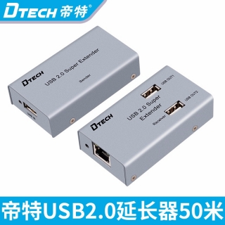DTECH帝特DT-7014A USB单网线延长器1分4集线器RJ45转usb转网线延长器50米