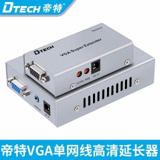 DTECH帝特DT-7020B vga延长器300米转rj45单网线网络传输器延长器vga转网口