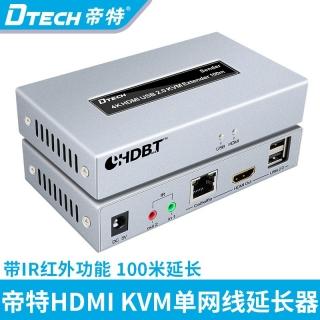 DTECH帝特DT-7051 HD-Baset HDMI USB2.0 KVM单网线延长器4k高清100米