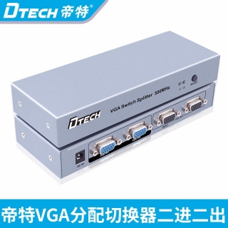 DTECH帝特DT-7037 vga分配器高清二进二出电脑投影监控分屏器二进二出