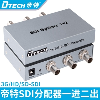 DTECH帝特DT-7302 sdi分配器一分二分频器1进2出电脑摄像监控广播高清