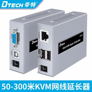 DTECH帝特DT-7044B kvm网线延长器300米VGA转rj45放大usb键盘鼠标传输器