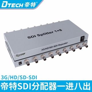 DTECH帝特DT-7308 SDI分配器1进8出高清一进八出SDHD 3G-SDI分屏器1分8