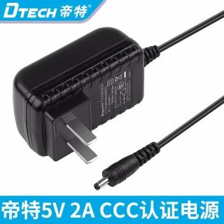 DTECH帝特5V 2A电源适配器小头监控电源DC3.5 1.35mm充电器稳压电源