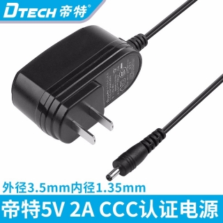 DTECH帝特5V 1A电源适配器直头监控电源DC3.5 1.35mm充电器稳压电源