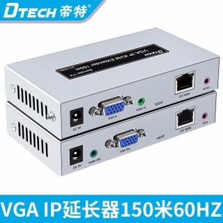 DTECH帝特DT-7062A vga ip单网线延长器150米1080P60HZ高清网线延长