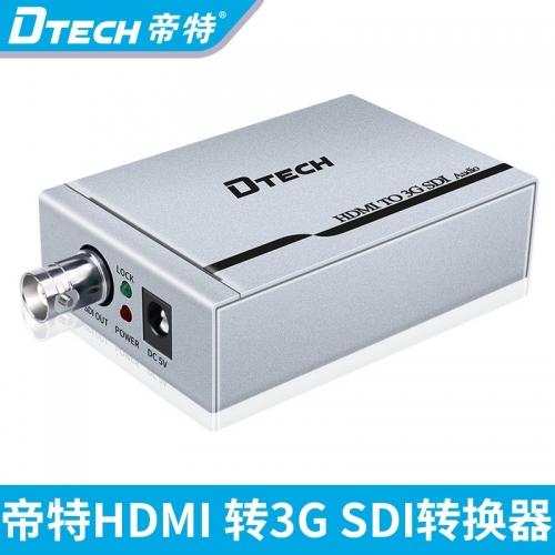 DTECH帝特DT-6529 hdmi 转SDI转换器HDMI转3G SDI 高清视频转换器监控