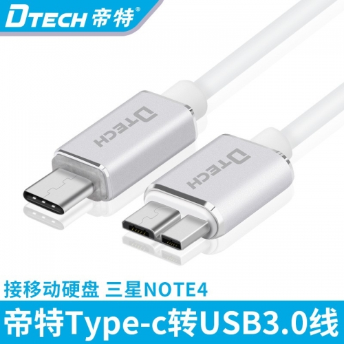 DTECH帝特DT-T0307 TYPE-C 3.0 TO USB 3.0 MICRO BM L