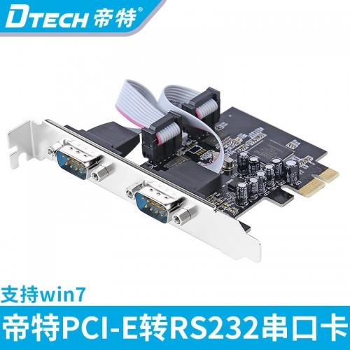 DTECH帝特PC0082A PCI-E转串口卡(MOSCHIP 9922芯片) PCI-E 转R232 PCI-E串口卡 双串口卡