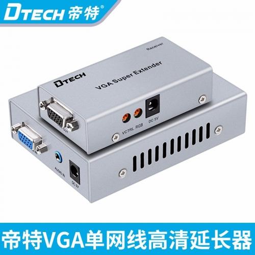 DTECH帝特DT-7020A vga延长器200米转rj45单网线网络传输器延长器vga转网口