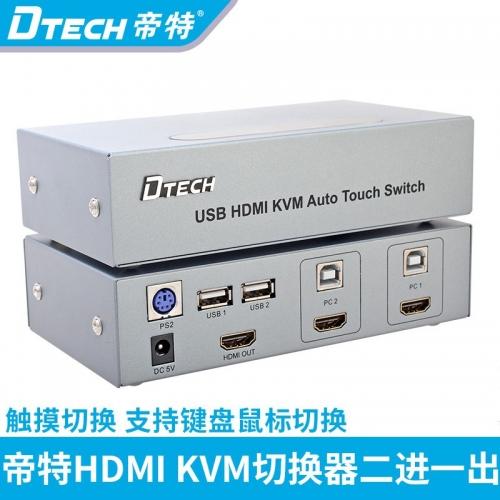DTECH帝特DT-8221 触摸dvi kvm切换器2进1出 二进一出高清视频切换器
