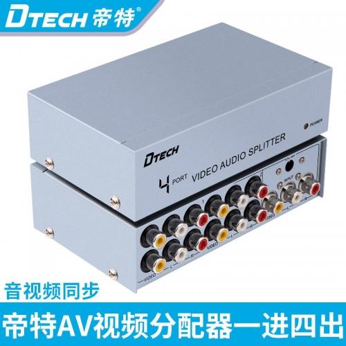 DTECH帝特DT-7204 AV分配器一进四出 音视频分配器AV分屏器 RCA一进四