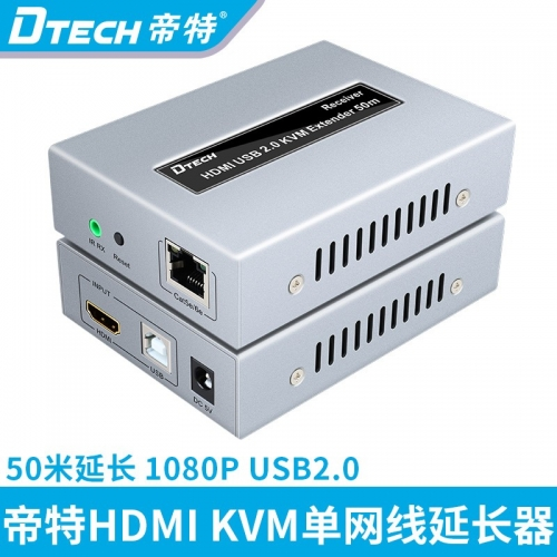 DTECH帝特DT-7054 hdmi kvm延长器50米 usb2.0键盘鼠标hdmi网络延长器