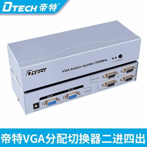 DTECH帝特DT-7039 VGA分配器 二进四出vga切换分配器显示器分屏器分频