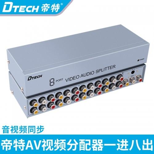 DTECH帝特DT-7208 av分配器 一进8出 音视频分配器AV分屏器 RCA一分八