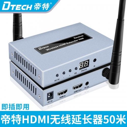 DTECH帝特DT-7060 hdmi无线延长器50米 1080P高清传输网络传输器放大器hdmi一对多HDMI分屏器