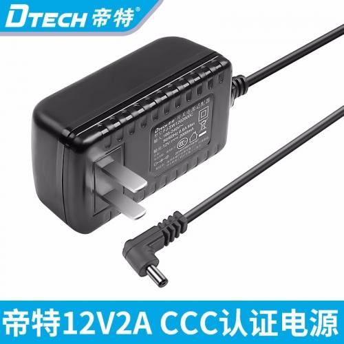DTECH/帝特12V2A电源适配器通用监控显示器电源DC3.5 1.35mm移动硬盘